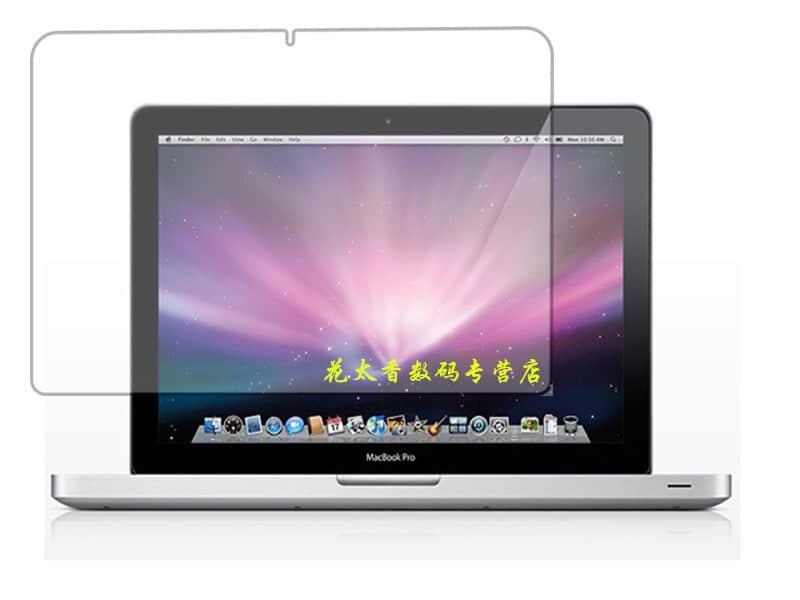 5 Best MacBook Pro Screen Protectors