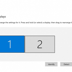 Switch Monitors 1 and 2 On Windows 10